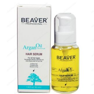 Beaver Argan Oil - Serum do włosów DrogeriaPremium.pl