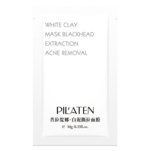 PILATEN White Clay DrogeriaPremium.pl