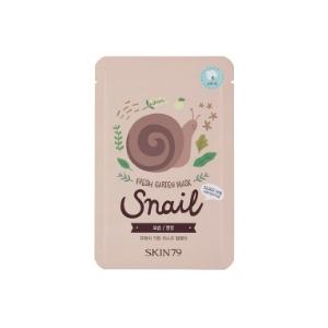 SKIN79 Fresh Garden Mask Snail DrogeriaPremium.pl