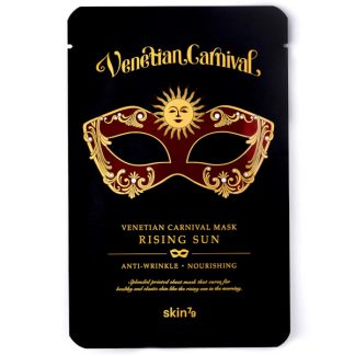 SKIN79 Venetian Carnival Mask Rising Sun DrogeriaPremium.pl